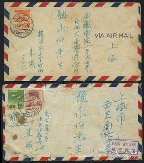 1954、58年日本横滨、名古屋寄上海实寄封2件,一件含信
