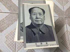 毛泽东丝织像