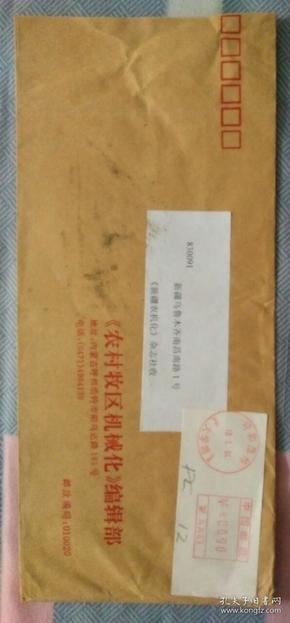 2004.5.18.至6.4.内蒙古呼和浩特至新疆乌鲁木齐邮资机戳标签实寄封