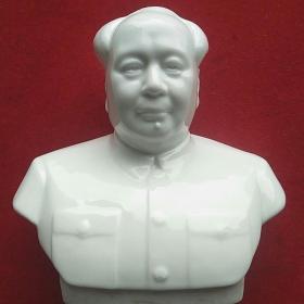 毛主席半身像(白瓷)