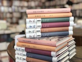 严晓星 签名钤印本 掌故 1 3 4  金庸识小录  近世古琴逸话 共5册