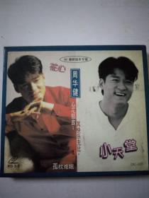 CD 周华健