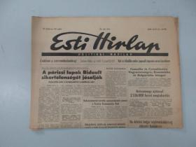 外文报纸 WTIHINEAN 1958年4月23日 4开6版
