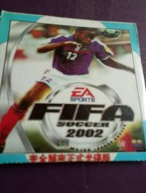 FⅠFA2002完全解密正式光碟版(1张)
