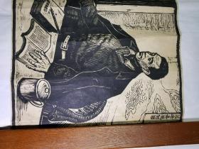 文革时期版画焦裕禄内容