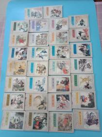 连环画:水浒(全30册 全部是八十年代一版一印)实物拍摄 品相见图 包邮