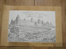 中世纪的城市外景(高级中学课本世界历史挂图13(7))