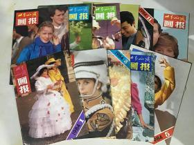 世界知识 画报 1984(1-12)缺第6期共11本合售