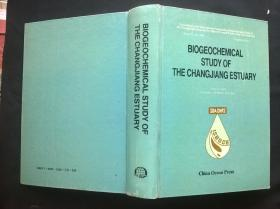 BIOGEOCHEMICAL STUDY OF THE CHANGJIANG ESTUARY(签赠)