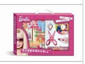 芭比炫酷双语IN女孩礼盒(附光盘1张)(套书共4册)