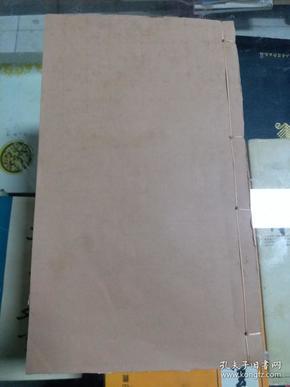 慎子三种合帙 / 中国学会编,民国间中国学会影印本三种合帙白纸一厚册全