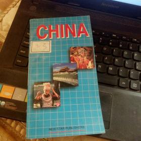 CHINA 外文