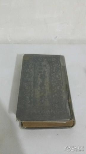 國音白話注學生詞典 【1933年出版】  -----滿66元包郵