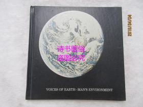 VOICES OF EARTH:MANS ENVIRONMENT