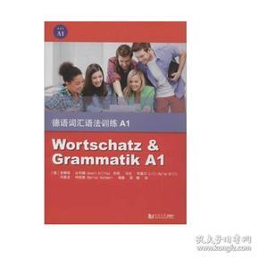 德语词汇语法训练:A1:A1
