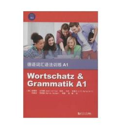 德语词汇语法训练A1