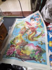 金龙献宝 (2开年画)江西人民出版社 品以图为准