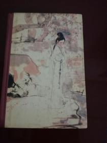 红楼梦(布脊精装全一册)