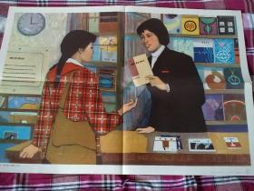 教学挂图   在图书馆
