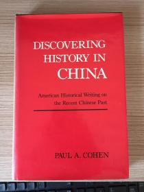 Discovering History in China: American Historical Writing on the Recent Chinese Past 小16開精裝有書衣
