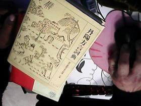 丹阳方言词典(现代汉语方言大词典 分卷