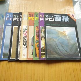 富春江画报 1981年1.2.4.5.6.7.1011.12.共8本合售