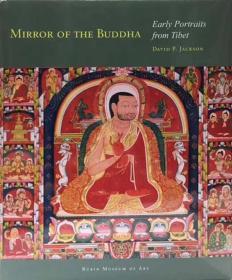 佛镜 西藏早期画像Mirror of the buddha【现货包邮】