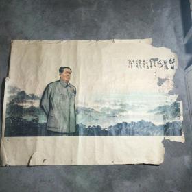 红日照山河,为纪念毛主席一定要根治海河光辉题词十周年一九七三年七月,毛主席画像