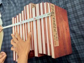 《清仪阁所藏古器物文》是清代嘉庆、道光年间金石学家张廷济整理集拓的金石类著作。该著作以拓本加题跋的形式,集拓古器物429件,题跋的时间从1822年到1844年,共22年。这些器物,基本为张廷济本人所藏,。此套共十三册