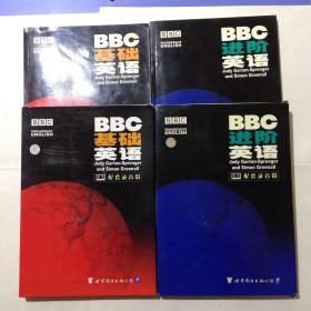 BBC基础英语及磁带(五盘)、BBC进阶英语及磁带(五盘) 共两本书十盘磁带