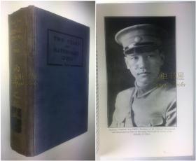 1930年初版《兩年之新政》/刁敏謙, 99張照片和圖表/孫中山,國民黨,蔣介石/Two Years of Nationalist China