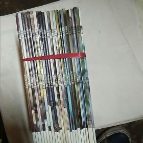 围棋天地2012全年