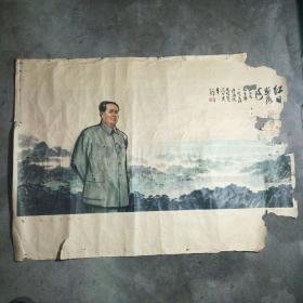 红日照海河,为纪念毛主席一定要根治海河光辉题词十周年一九七三年七月。毛主席像