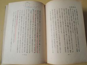 音乐读本(日文原版)