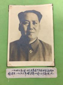 毛泽东原版照片