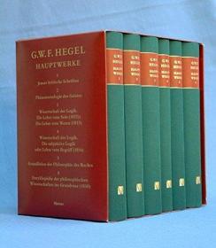 德文原版 德语 Hegel Hauptwerke in 6 Bänden 黑格尔 主要著作集 全套6卷 精装硬皮