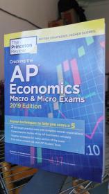 Cracking the AP® Economics Macro & Micro Exams