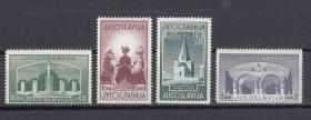 南斯拉夫邮票 1941年 卢布尔雅那圣彼得墓地 4全新背贴