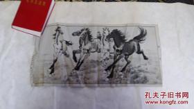 群 马中国杭州都锦生丝织厂制27X57公分