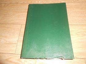 辽宁中医杂志2000(1-12期)