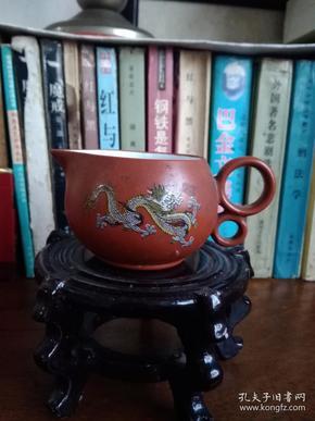 紫砂分茶器