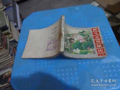 杩����� �板�垮コ�遍��浼� 涓���   璐у��27-5.