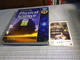 focus on Physical Science 物理科学 /8年级教材  如 图,封面内侧有署名,主体内容无划)  英文原版教材美国原版教材英文教材【存于溪木素年书店】