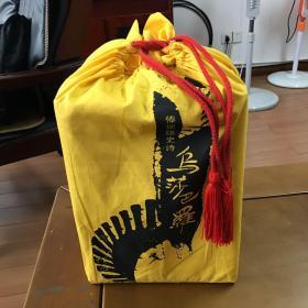乌莎巴罗(全六册 精装)堪称一部傣族英雄史诗作品