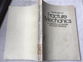 Application of Fracture Mechanics for Selection of Metallic Structural Materials 断裂力学在金属结构材料选择中的应用(英文,J. E.Campbell 著)