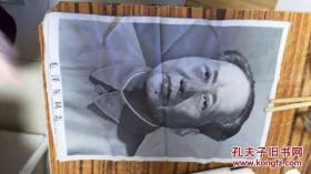 泽东同志丝织像(尺寸27*40公分)