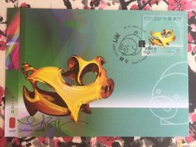 澳门十二生肖邮票2019猪年极限片 全套金木水火土5张合拍 官方片 曾获邮票设计世界杯冠军设计师林子恩先生设计并亲笔签名