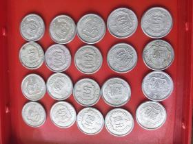 二分硬币20枚打包出让!70年代的。