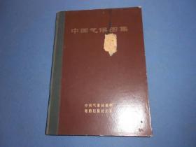 中国气候 图集-66年精装一版一印