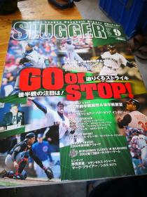 买满就送 一本日文版体育杂志 02.9 是垒球吗?